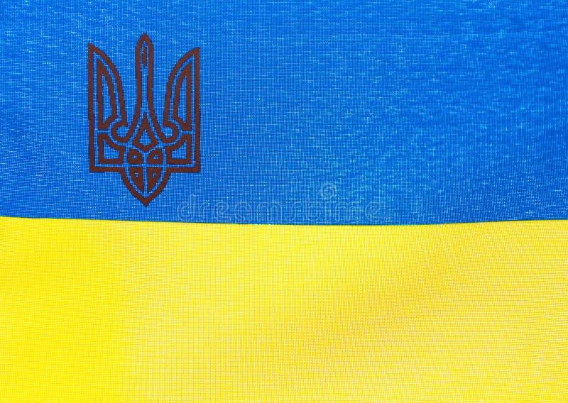 Bandiera del panno dell'Ucraina immagini stock libere da diritti