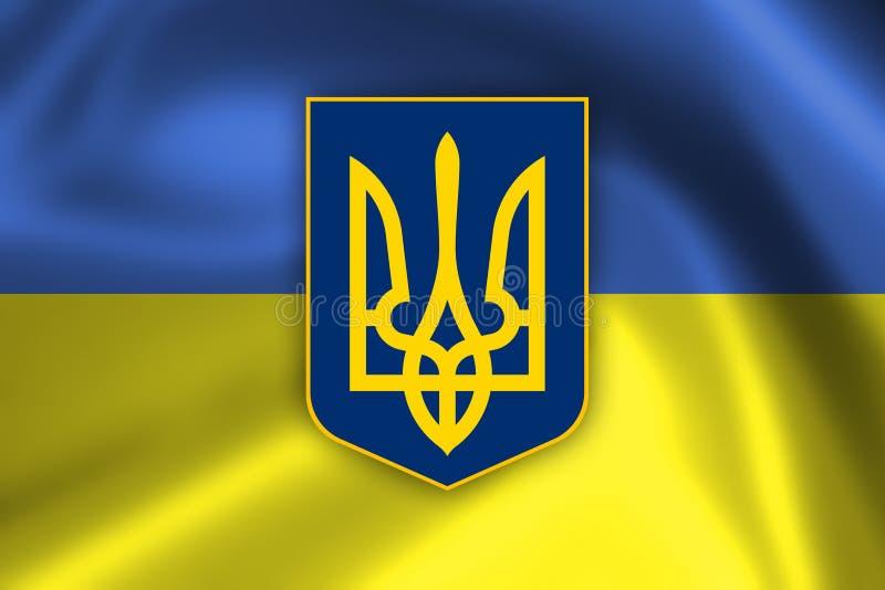 Bandiera del tessuto dell'Ucraina royalty illustrazione gratis