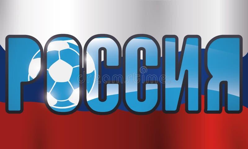Bandiera della Russia con la siluetta del pallone da calcio per il torneo internazionale di calcio, illustrazione di vettore illustrazione vettoriale