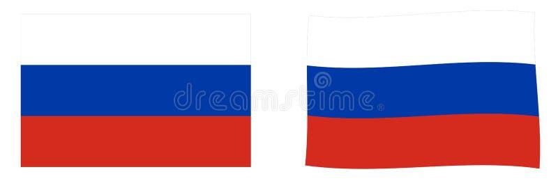 Bandiera della Russia di Federazione Russa Ver semplice e leggermente d'ondeggiamento royalty illustrazione gratis