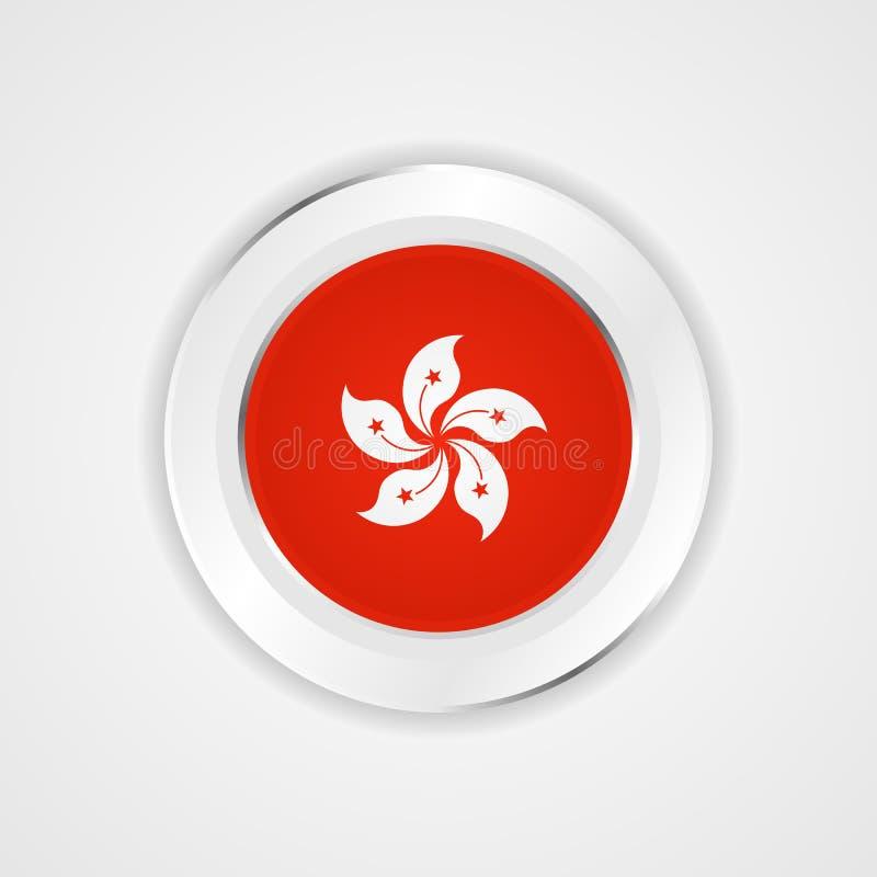 Bandiera di Hong Kong nell'icona lucida illustrazione vettoriale
