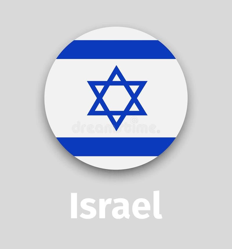 Bandiera di Israele, icona rotonda con ombra illustrazione vettoriale
