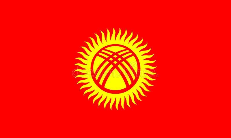 Bandiera di vettore del Kirghizistan Simbolo nazionale del Kirghizistan royalty illustrazione gratis