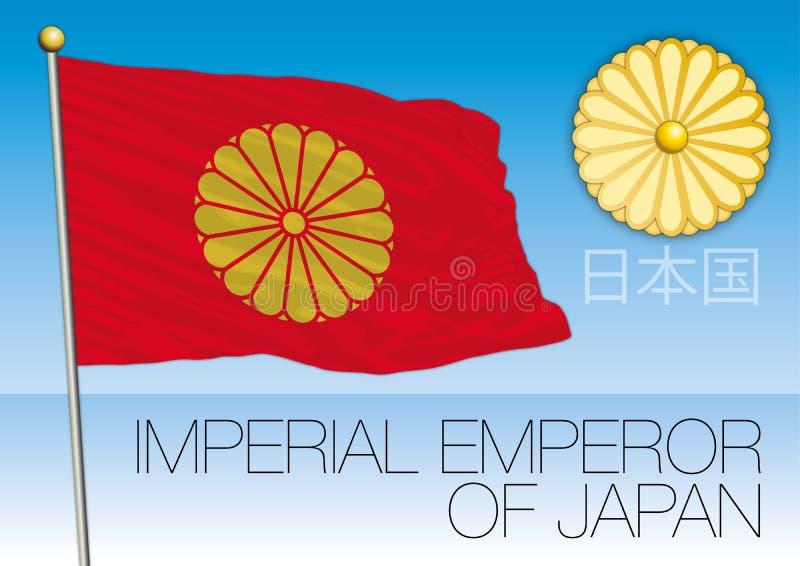 Bandiera imperiale dell'imperatore, Giappone royalty illustrazione gratis