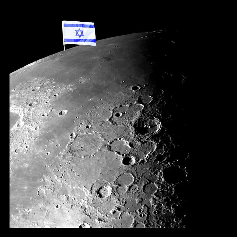 Bandiera Israele sulla luna Elementi di questa immagine ammobiliati dalla NASA immagine stock libera da diritti