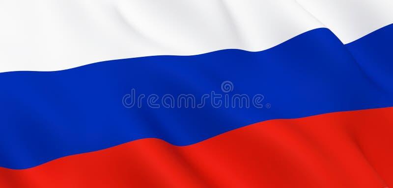 Bandiera nazionale del primo piano di Wave del tessuto della Russia royalty illustrazione gratis