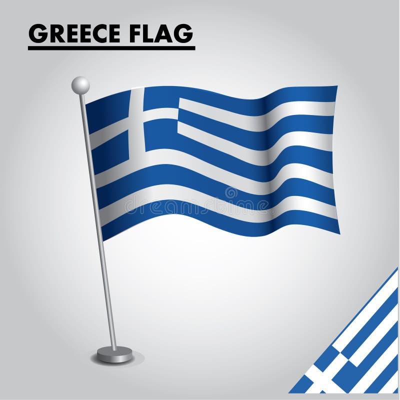 Bandiera nazionale della bandiera della GRECIA della GRECIA su un palo illustrazione di stock