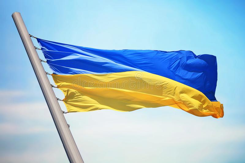 Bandiera ucraina fotografie stock libere da diritti