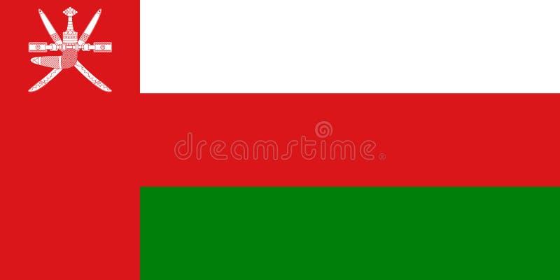 Bandiera ufficiale di vettore dell'Oman illustrazione di stock