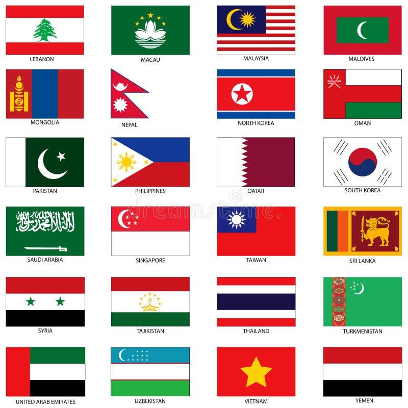 Bandiere 2 dell'asiatico royalty illustrazione gratis
