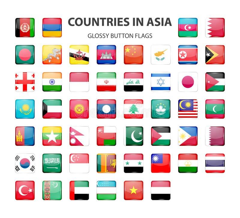 Bandiere lucide del bottone - Asia Colori originali illustrazione di stock