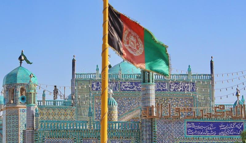 Bandierina dell'Afghanistan fotografie stock libere da diritti