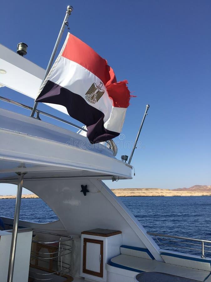Bandierina dell'Egitto fotografie stock libere da diritti