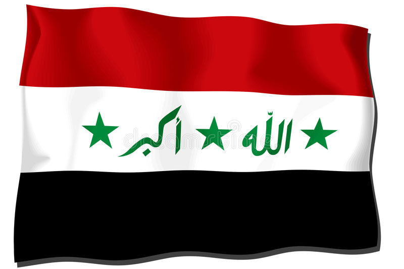 Bandierina dell'Iraq royalty illustrazione gratis