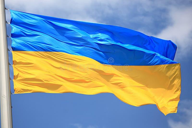 Bandierina dell'Ucraina immagini stock libere da diritti