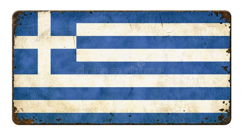Bandierina della Grecia fotografia stock