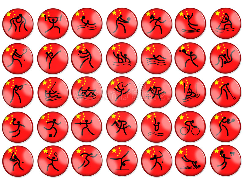 Bandierina della porcellana dei simbols del gioco di estate di Olimpic royalty illustrazione gratis