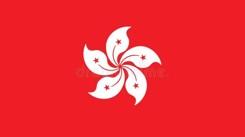Bandierina di Hong Kong illustrazione di stock