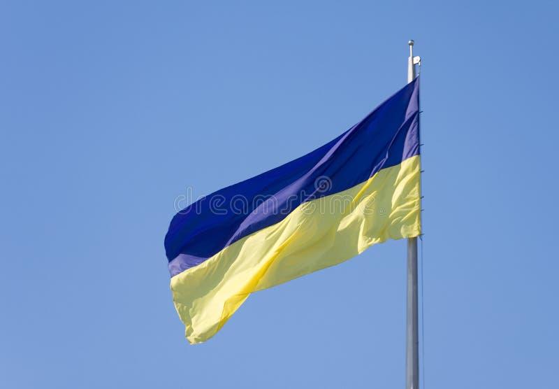 Bandierina ucraina immagini stock