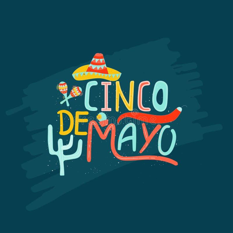 Baner eller kort för Cinco de Mayo beröm Ferieaffischintelligens vektor illustrationer