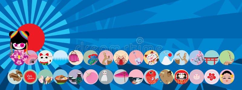 Baner för besökJapan cirkel royaltyfri illustrationer