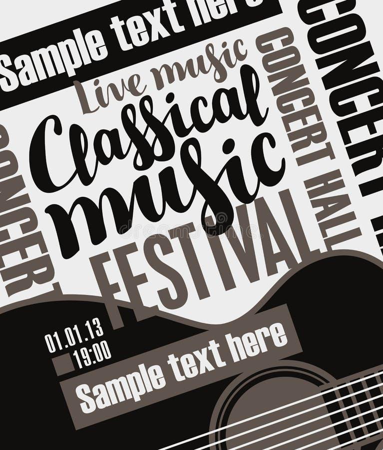 Baner för festivalklassisk musik med en gitarr vektor illustrationer