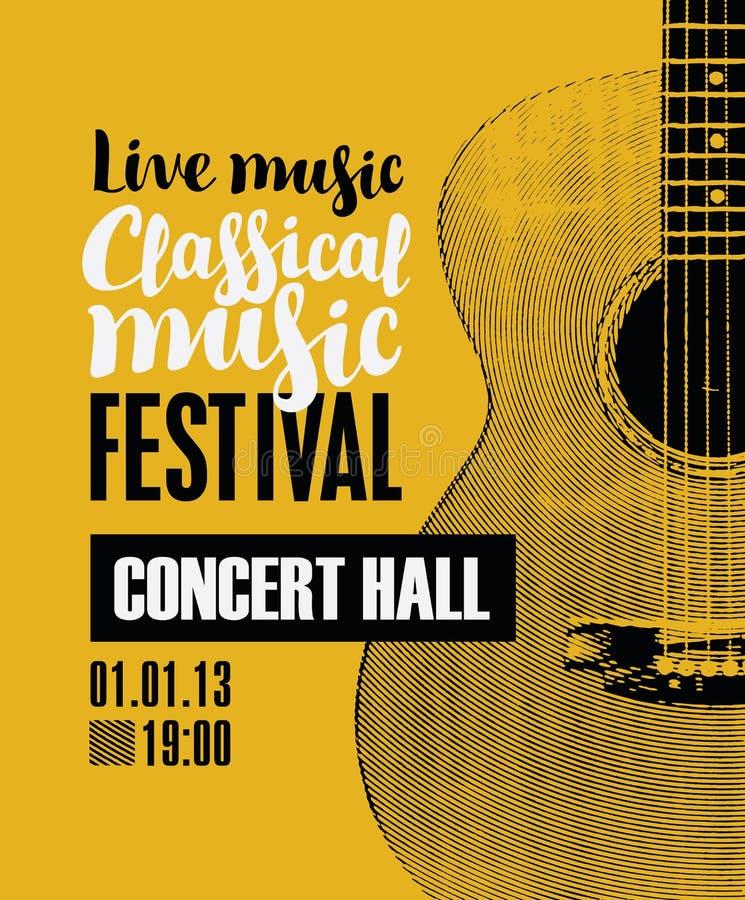 Baner för festivalklassisk musik med en gitarr royaltyfri illustrationer