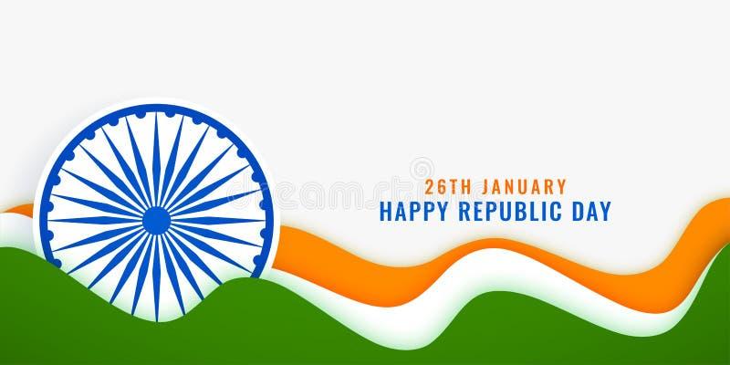 Baner för flagga för stilfull indisk republikdag idérikt royaltyfri illustrationer