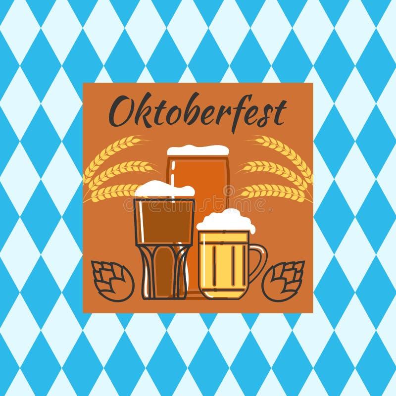 Baner för Oktoberfest ölfestival royaltyfri illustrationer