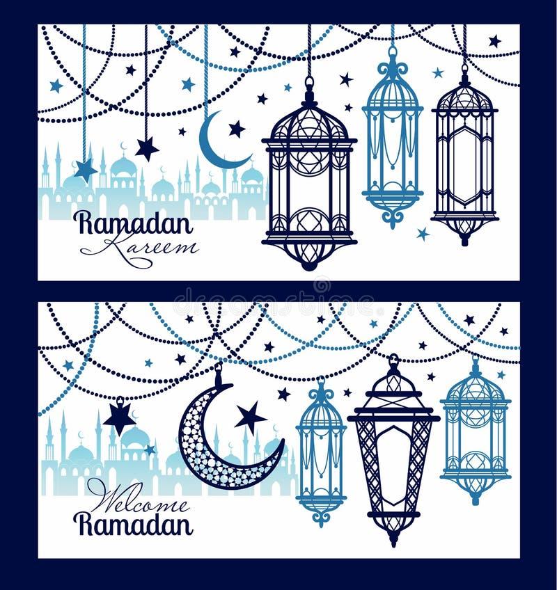 Baner för Ramadan Kareem berömhälsning royaltyfri illustrationer