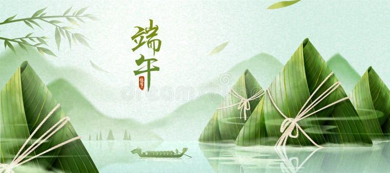 Baner f?r festival f?r drakefartyg stock illustrationer