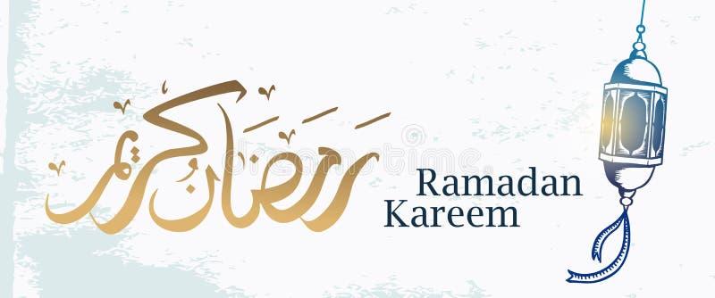 Banerh?lsningdesignen av Ramadan Kareem med islamiska den drog symbolhanden f?r den traditionella lyktan skissar och arabisk kall vektor illustrationer