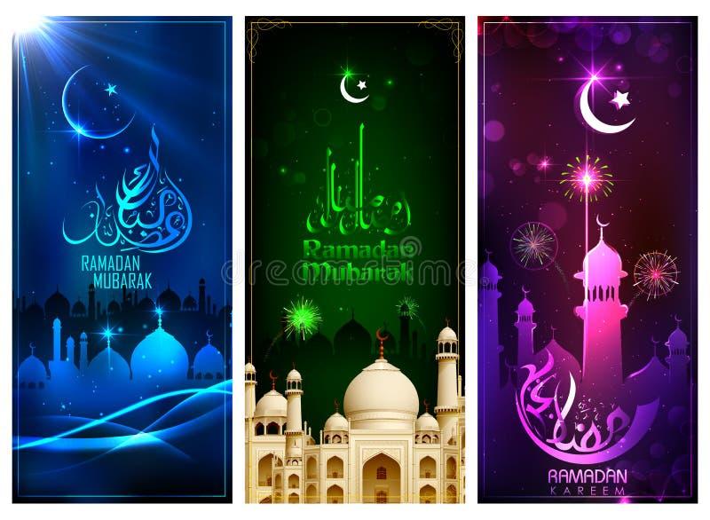 Banermall för Eid med meddelandet i arabisk Urdumeanig Ramadan Mubarak vektor illustrationer