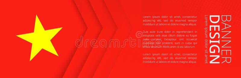 Banermall med flaggan av Vietnam för annonsering av lopp, av affär och annan vektor illustrationer