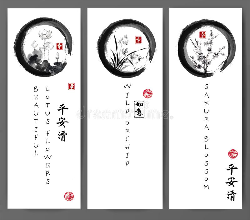 Baners con las flores de loto, la orquídea salvaje y Sakura florecen en círculo negro del zen del enso Contiene los jeroglíficos  libre illustration