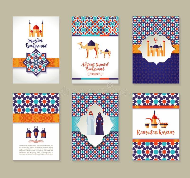 Baneruppsättning av islamisk beröm Ramadan Kareem och Eid Mubarak stock illustrationer