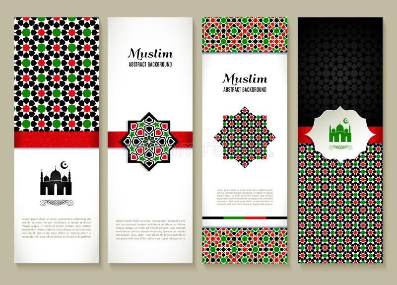 Baneruppsättning av islamiskt royaltyfri illustrationer