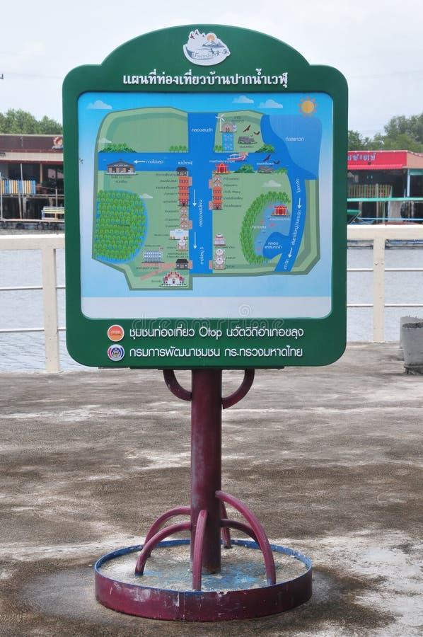Bang Chan, im Bezirk Chantaburi in Kh Lung, ist ein Fischerdorf, das auf dem Wasser errichtet wurde stockbild