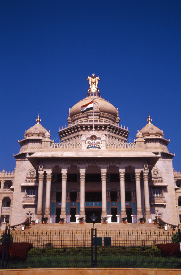 Bangalore royalty-vrije stock foto's