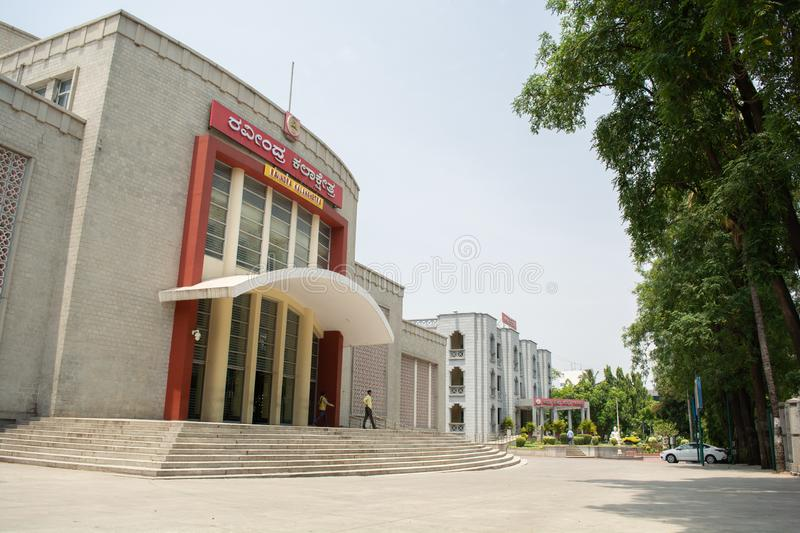 Bangalore, India, June 4, 2019 :Building of Ravindra Kalakshetra,Which is a cultural centre in Bangalore. Bangalore, India, June 4, 2019 :Building of Ravindra stock image