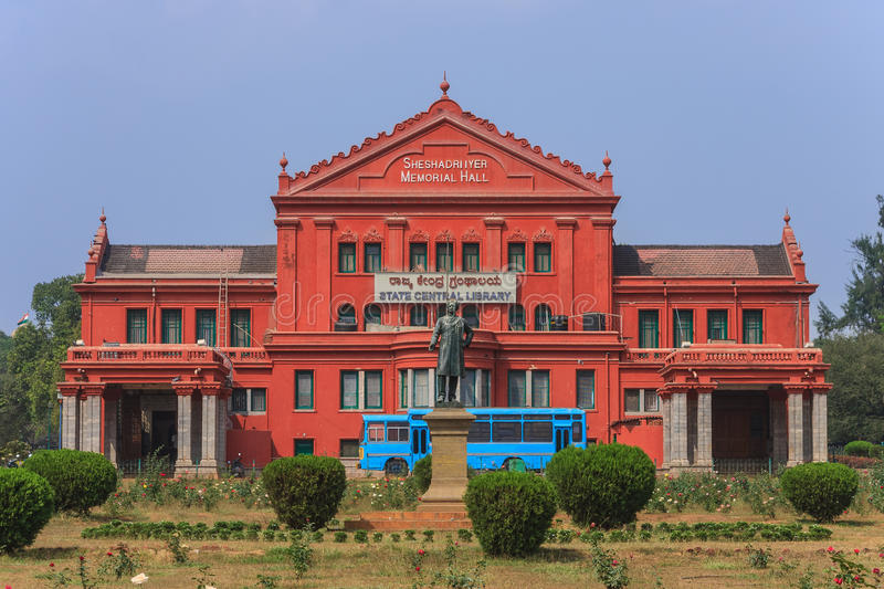 Karnataka State Central Library - Bangalore - India. Karnataka State Central Library, Bangalore, India stock image