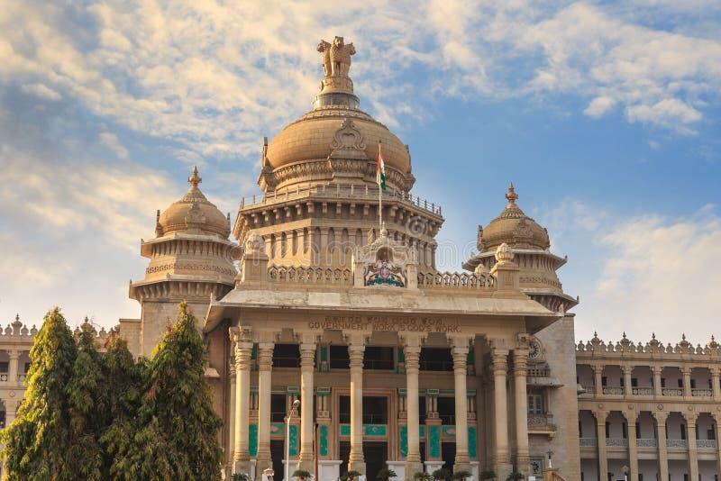 Bangalore India. Vidhana Soudha the Bangalore State Legislature Building, Bangalore, India royalty free stock images