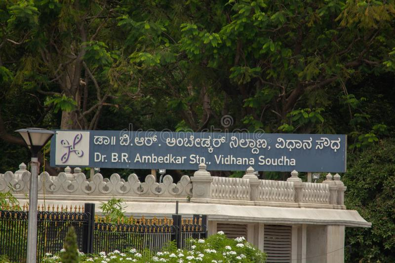 Bangalore, Karnataka India-June 04 2019:Bill borad showing of Dr. B. R. Ambedkar Metro Station near vidhana soudha, Bengalore. Bangalore, Karnataka India-June 04 royalty free stock photos