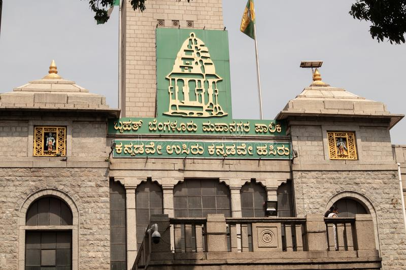 Bangalore, Karnataka India-June 04 2019 : Building of The Bruhat Bengaluru Mahanagara Palike or BBMP or Greater. Bangalore metropolitan of karnataka stock image