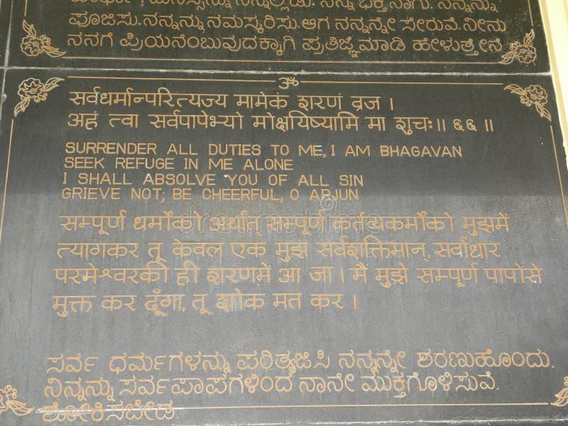 Bangalore, Karnataka, Indien - 1. Januar 2009 Bhagavad Gita im Sanskrit, in Hindi, in Englisch und im Kannada lizenzfreie stockfotos