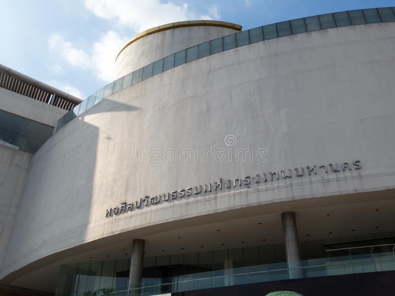 Bangkok Art and Culture Centre Bangkok Thailand-23 November 2018:The gallery was completed in 2008 but has been open since 19. August 2005. The building is 9 stock photos