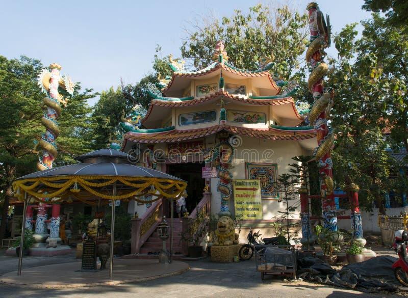 Download Bangkok, Asia Sity Tajlandia Obraz Stock - Obraz złożonej z most, biznes: 53784531