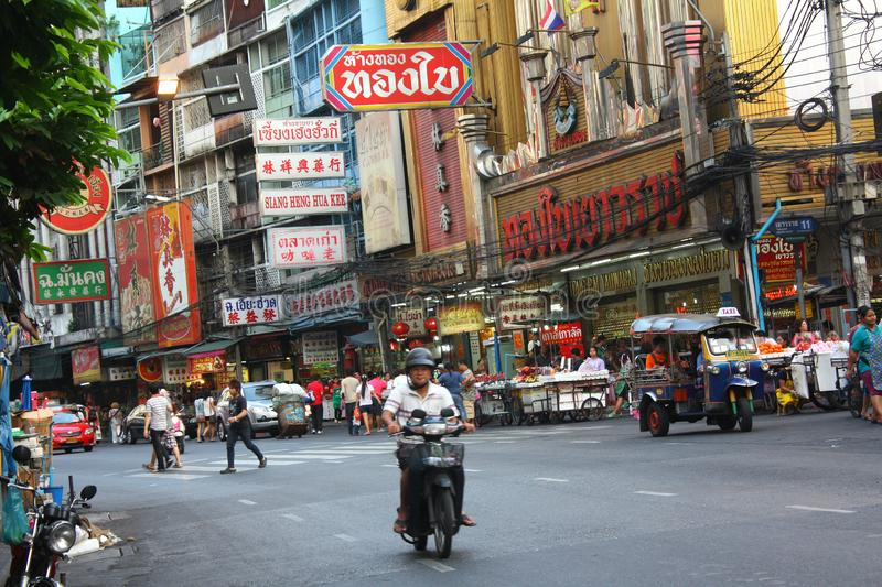 Bangkok Chinatown. Interesting architecture. Middle ground royalty free stock photo