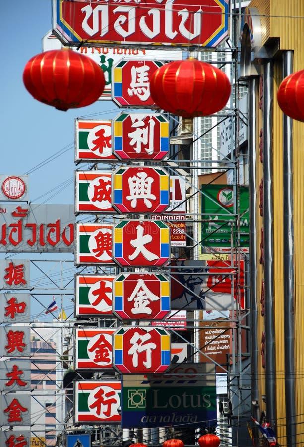 bangkok Chinatown Thailand zdjęcie stock