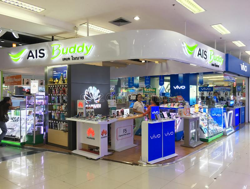 AIS Buddy store in Pantip Plaza. Bangkok. BANGKOK - DEC 2017: An AIS Buddy store in Pantip Plaza. Advanced Info Service Public Company Limited AIS is Thailand`s royalty free stock photos